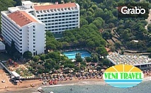 За 24 Май в Турция! 4 нощувки на база All Inclusive в Хотел Grand Efe**** в Йоздере