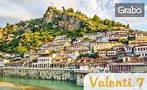 Майска екскурзия до албанския бряг на Адриатика! 3 нощувки със закуски и вечери в Дуръс, плюс транспорт