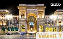 Майска екскурзия до Милано! 3 нощувки със закуски в хотел 4*, плюс самолетен билет