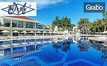 Майска почивка в Дидим! 5 нощувки на база 24ч Ultra All Inclusive в Хотел Aurum Exclusive Club*****