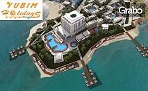 Майска почивка в Дидим! 7 нощувки на база Ultra All Inclusive в хотел Aurum Moon Resort 5*