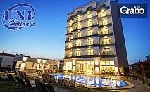 Майски празници в Айвалък, Турция! 4 нощувки на база All Inclusive в хотел Musho 4*