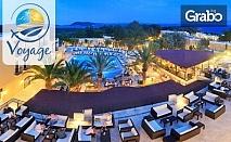 Майски празници в Бодрум! 7 нощувки на база Ultra All Inclusive в Хотел Bodrum Park Resort*****