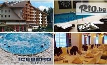 Майски празници в Боровец! 2 или 3 нощувки със закуски и вечери + СПА на цена от 90лв, от Хотел Айсберг****