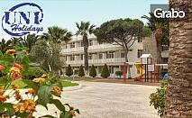 Майски празници в Чешме, Турция! 4 нощувки на база All Inclusive в хотел Mi Playa 4+