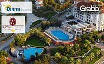 Майски празници в Чешме, Турция! 5 нощувки Аll Inclusive в хотел Kaya Prestige Sunshine 4*