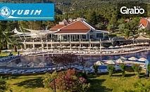 Майски празници в Дидим! 7 нощувки на база Ultra All Inclusive в Aurum Exclusive Club Hotel*****