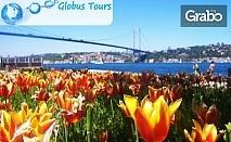 Майски празници в Истанбул и Одрин! 2 нощувки със закуски в хотел 4*, плюс транспорт