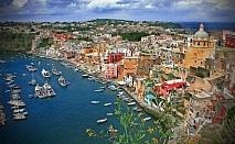 Майски празници в Неапол: 3 нощувки със закуски в хотел B&B NAPOLI 3* + самолетен билет само за 660 лева