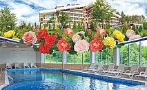 Майски празници (28.04 - 02.05) в Релакс Кооп, Вонеща вода. Три нощувки със закуски, обеди* и вечери + басейн и релакс зона