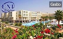 Майски празници сред лукс в Бодрум! 5 нощувки на база All Inclusive в Хотел La Blanche 5*