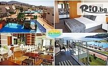 Майски празници в Турция! 5 нощувки на база All Inclusive в Хотел MAXIMA PARADISE RESORT 4*+, Йоздере само за 328лв, от ТА Вени Травел