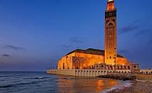 Майски празник с ЧАРТЪРЕН ПОЛЕТ в Мароко - Имперски тур: 5 нощувки на база закуска и вечеря в хотел по избор + САМОЛЕТЕН БИЛЕТ + трансфер + организиран ТУР