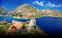 Майски празник на о. Крит с чартърна програма: 5 нощувки в хотел по избор + САМОЛЕТЕН БИЛЕТ + трансфер на цени от 749 лв