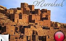 Мароко и Испания: 7 нощ., 4*, със закуски и вечери. самолет, лет. такси от 1622лв/ч.