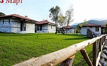 3-ти Март край Огняново! Нощувка със закуска за двама или четирима в самостоятелна къща + сауна, джакузи в Екозона Белите Скали