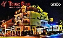 За 3 Март в Сърбия! 2 нощувки със закуски, обеди и вечери, едната празнична, в Хотел Villa Palma***, Сокобаня