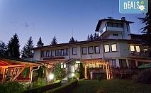 3-ти март в семеен хотел Марагидик 3*, Априлци! 1 нощувка със закуска и вечеря, безплатно за дете до 6г.!