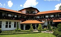 3 март или уикенд в Априлци, Троянския балкан! Две нощувки, две закуски и две вечери в Хотел Сватовете