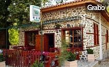 Мартенска романтика в Мелник! 2 нощувки със закуски и вечери за двама