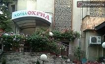 Мартенски празници за двама във Варна. Нощувка за двама със закуска и вечеря - цена 40лв. на човек