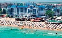 На 20 метра от плажа за една нощувка, закуска, Wi-Fi-безплатен в хотел Чайка Бийч - Слънчев бряг с открит и закрит басейн и анимация за деца / 11.06.2017 - 25.06.2017