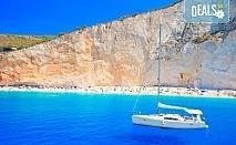 Мини почивка през юни на о. Лефкада - изумруденият остров на Гърция! 3 нощувки със закуски в Sofia 2*, Никиана, транспорт и екскурзовод от Дрийм Тур!