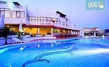 Мини почивка в Уранополи, Халкидики през май! 3 нощувки със закуски и вечери в хотел Akti Ouranoupoli Beach Resort 4* и транспорт