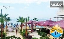 На море в Албания! 7 нощувки със закуски и вечери в Дуръс - на първа линия на плажа
