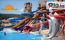 На море в Елените на 10м. от плажа! Нощувка на база All Inclusive + Аквапарк, шезлонг и чадър, от Хотел Андалусия 4*