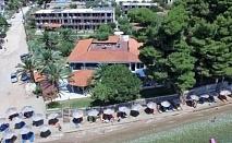 Mоре 2017 на Халкидики в Хотел Porto Matina, Метаморфоси! Нощувка със закуска и вечеря на страхотни цени!