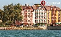 4* Море в хотел Свети Георги, Поморие