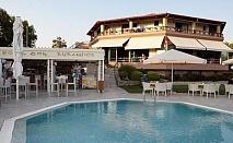 На море в Ismaros Hotel, Гърция, BB, 27/06 - 10/07