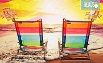 На море в Испания през септември, с Darlin Travel! 8 дни, 7 нощувки в Intur Orange 4*, пълен пансион, самолетен билет, летищни такси и трансфери