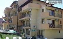 На море  (27.08-10.09) в Лозенец, хотел Атива. Нощувка (минимум 3) със закуска, обяд и вечеря за двама + дете до 12 г.