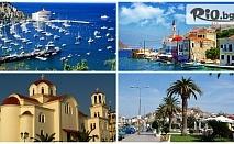 На море в Паралия Катерини, Гърция! 5 нощувки със закуски и автобусен транспорт, от ВИП Турс