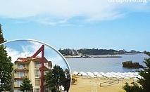 Море на ПЪРВА ЛИНИЯ от 01 Юли до 20 Август! Нощувка, закуска, обяд и вечеря само за 45 лв. в хотел Крим Панорама, между Равда и Несебър