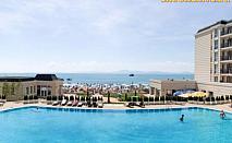 На море в Поморие! Нощувка на база All inclusive  от хотел Феста Поморие Ризорт