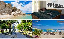 На море през Август и Септември в Халкидики със собствен транспорт! 5 нощувки със закуски в хотел Bellagio Blue 2*, от Теско груп