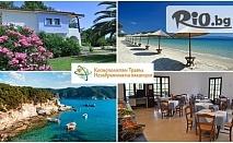 На море през лятото в Халкидики - на 100 метра от плажа! 5 нощувки със закуски и вечери в Sithonia Village Hotel 3*, от Космополитън Травъл