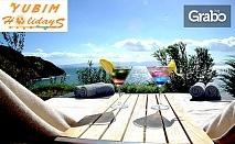 На море през Май в Турция! 7 нощувки на база 24 часа All Inclusive в Aria Claros Beach Resort 5*