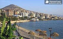 На море през септември в Албания, Саранда (на брега на Йонийско море). 5 нощувки със закуски и вечери за 435 лв.