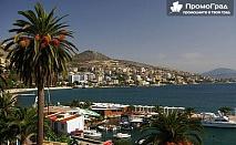 На море през септември в Албания, Саранда (на брега на Йонийско море). 7 нощувки със закуски и вечери за 545 лв.