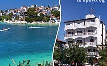 Море през Юни в Гърция само на 80 м. от плажа! 3 или 5 нощувки със закуски в хотел Stella, Паралия Катерини