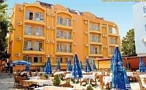 На море в Приморско! Нощувка със закуска и вечеря или закуска, обяд и вечеря от хотел Конкордия Плаза 2, на 100м. от плажа