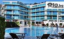 На море в Слънчев бряг през Август! Нощувка на база All Inclusive + басейн, шезлонг и чадър, от Хотел Синя Ривиера 3*