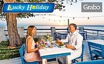 Морска почивка в Дидим, Турция! 7 нощувки All Inclusive в хотел 5* в Premium Suite, с безплатно настаняване на 2 деца до 12г