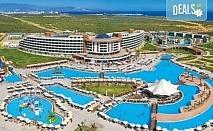 Морска почивка в Дидим, Турция: 5 нощувки на база All Inclusive в Aquasis Deluxe Resort & Spa 5* от Глобул Турс! Безплатно за деца до 11 години!