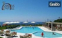 Морска почивка в Гърция! Нощувка със закуска и вечеря за двама или трима, плюс SPA