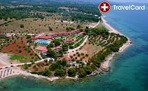 4* Морска почивка в хотел Blue Dolphin Sargani, Халкидики